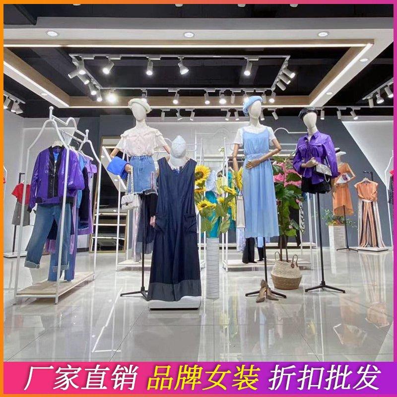 莫佐MOJO S.PHIN2021夏装休闲时尚服饰厂家直销品牌折扣女装尾货一手货源