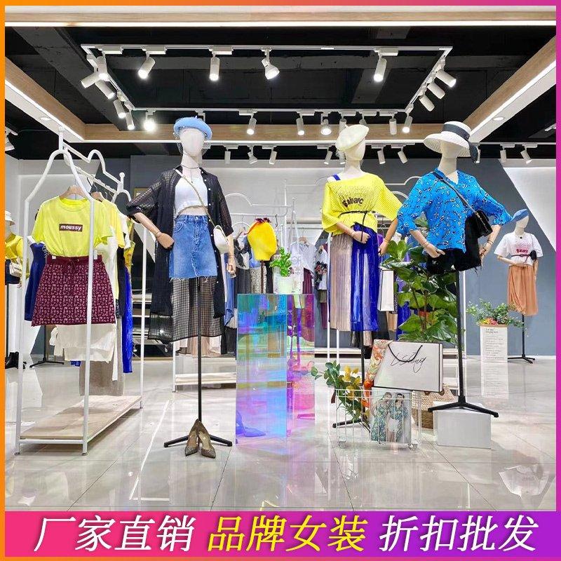 读染2021夏装 深圳高端女装品牌折扣尾货真丝连衣裙长裙 桑蚕丝