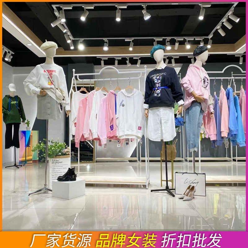【大眼球卫衣】2021秋 品牌折扣女装库存尾货