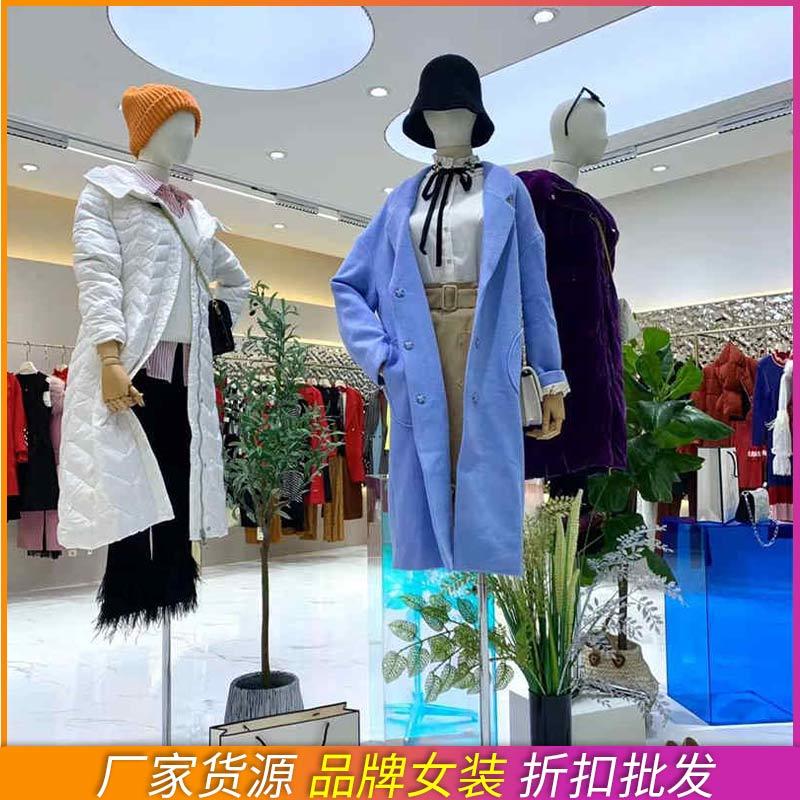 【薇意寇IIIVIVINIKO】2021秋冬 女装批发一手货源在哪里? 广州女装批发厂家直销