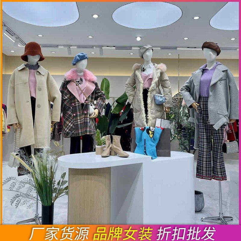 米可芭娜BADINA 商场专柜撤柜女装货源 品牌折扣女装走份